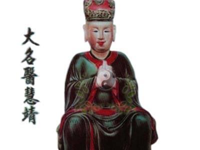 Đại thiền sư Tuệ Tĩnh